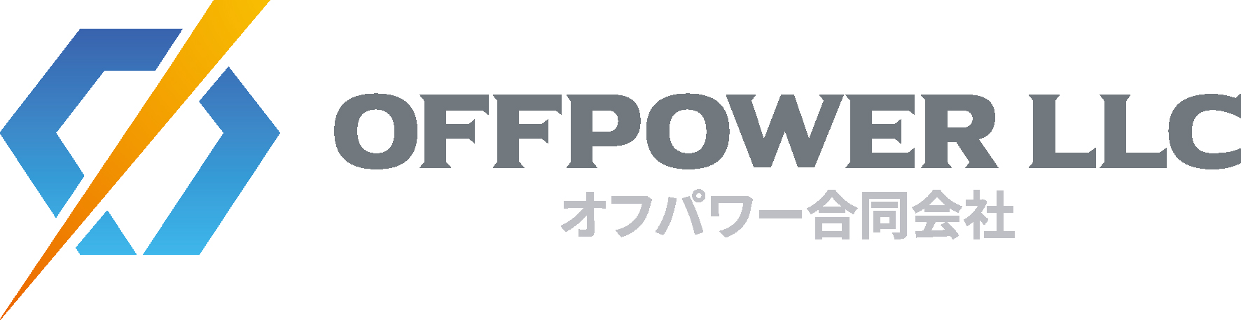 OFFPOWER LLC
